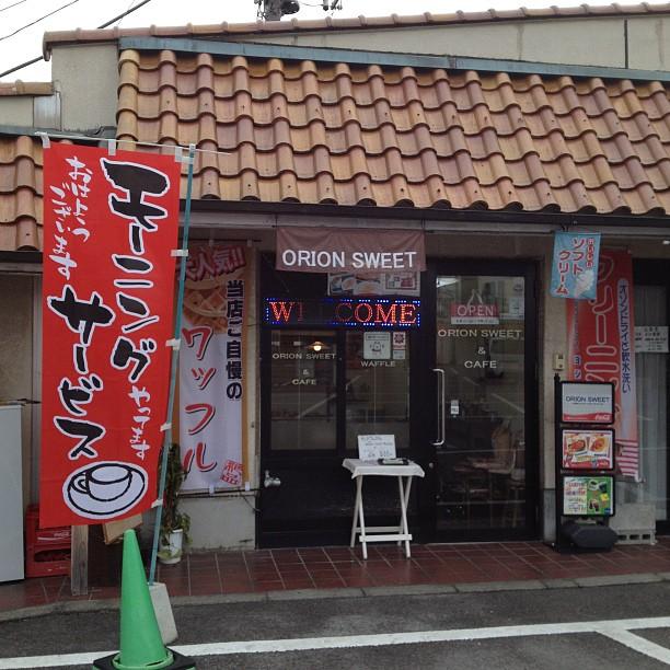 おはようございます昨日までの土・日曜は多数のお客様にご来店頂きありがとうございましたm(_ _)m遠くは、千葉県からお越し頂いたリピーター様もおられました(^^) 今週も頑張って営業いたします♪是非、お越し下さいね(^-^)/