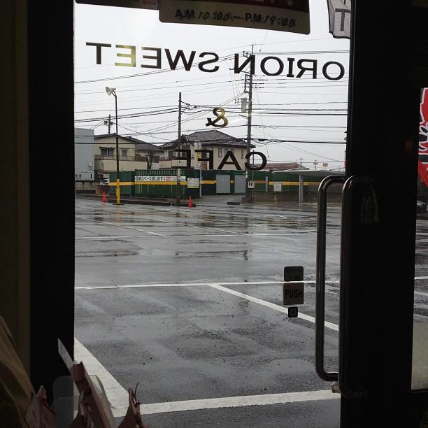 おはようございます今日は大丈夫かなぁ?みぞれ混じりの雨のORION SWEET前です♪今日もモーニング、ランチパスポート頑張りますょ〜(^^)