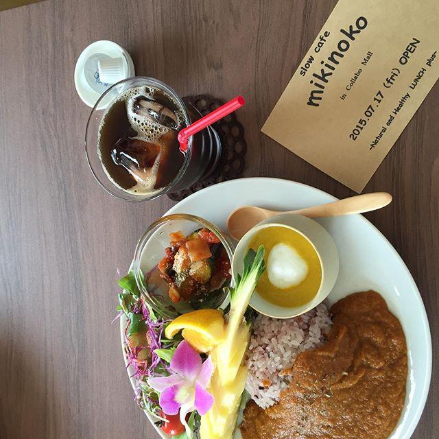 今日のランチ(^ ^) 7/17にオープンしたカフェです♪mikinoko 西川田に有りますょ〜今日のランチはフルーツカレーのランチプレートです︎
